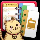 Moti-Up Diary icon