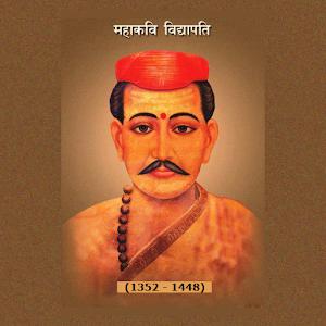 kirtan sohila path in hindi pdf