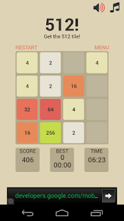 512! - 2048 for Kids- screenshot thumbnail