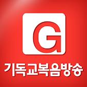 GoodTV기독교복음방송