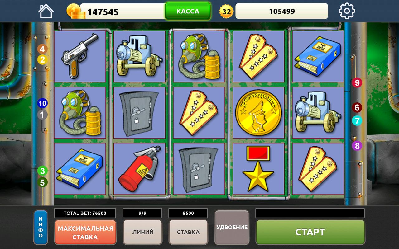 скачать азартные игры бесплатно на телефон