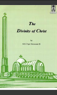 The Divinity of Christ- screenshot thumbnail