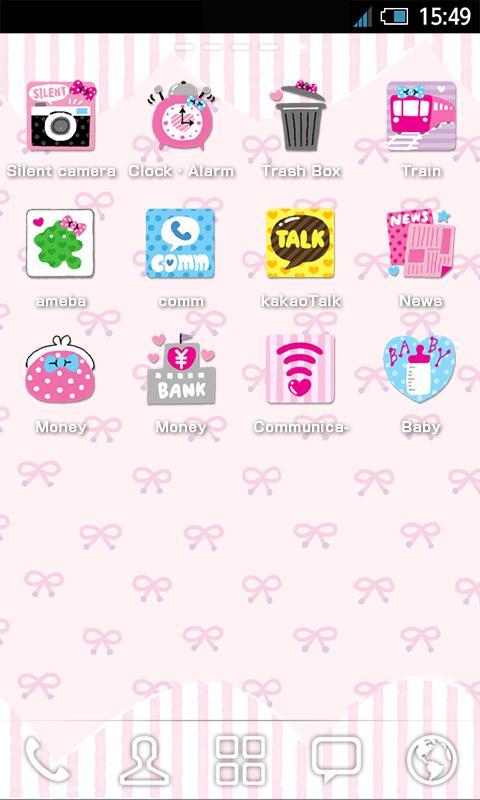 phonegap how to change app icon