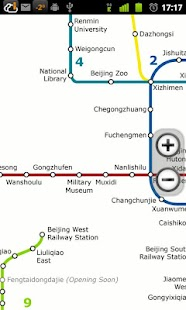 Beijing Subway - screenshot thumbnail