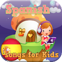 Spanish songs for Kids icon