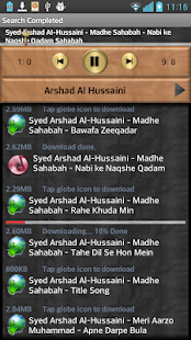 Naat- screenshot thumbnail