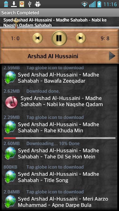 Naat- screenshot