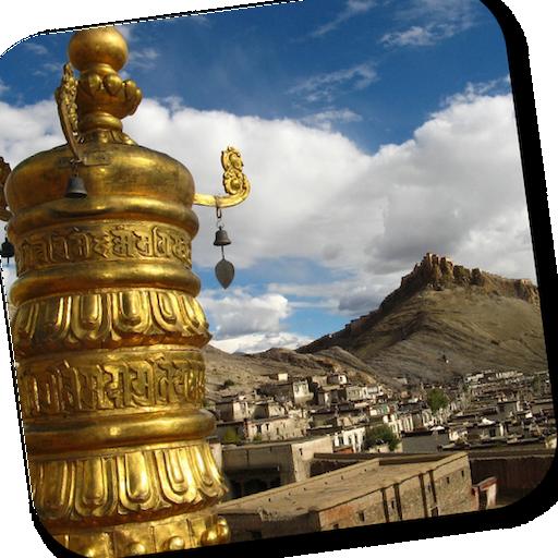 Tibet Live Wallpaper Himalayas