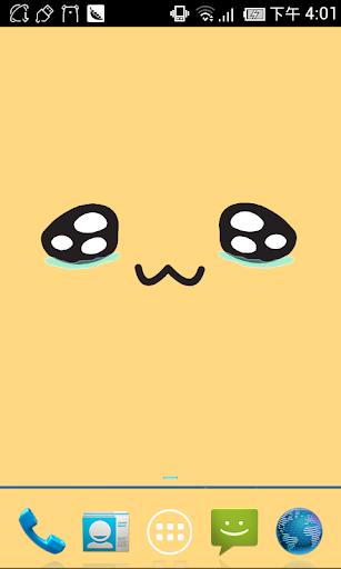 Yellow Cutie Live Wallpaper