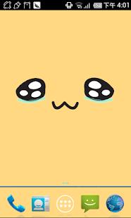 黄色小可爱动态壁纸