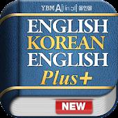 Tải YBM 올인올 영한영 플러스 사전 APK