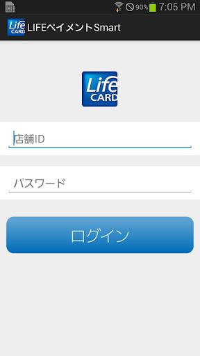 LifeペイメントSmart