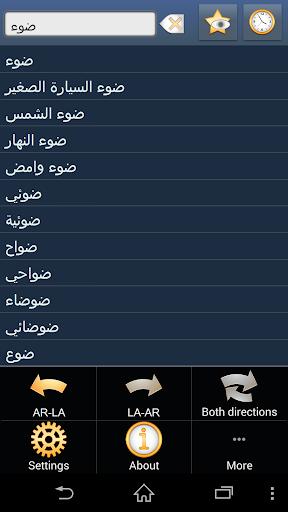 Arabic Latin dictionary
