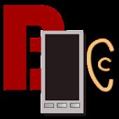 biggs' proximity detector info