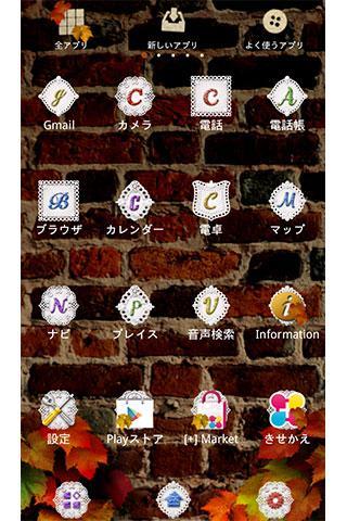 antique style u79cbu306eu30a2u30f3u30c6u30a3u30fcu30afu98a8u58c1u7d19u304du305bu304bu3048 1.1 Windows u7528 3