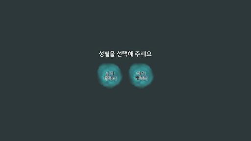 【免費娛樂App】에버플래닛 코디마법사-APP點子