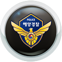 해양경찰청 모바일 icon