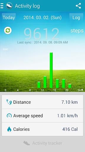 Samsung Activity Tracker 1.46 screenshots 2