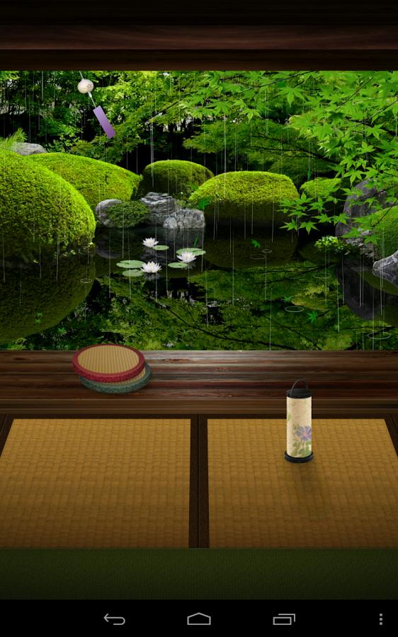 zen garden summer - photo #3