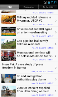 Myanmar News - screenshot thumbnail