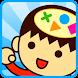 Games for smart kids