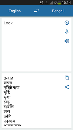 Page 2 : Best android apps for bangla meaning - AndroidMeta