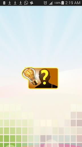 للأذكياء - من هو المخترع؟