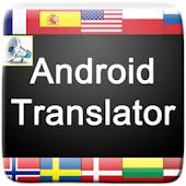 Translation All Language