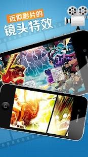 有趣岛 娛樂 App-癮科技App