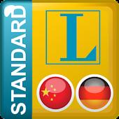 Standard Chinesisch