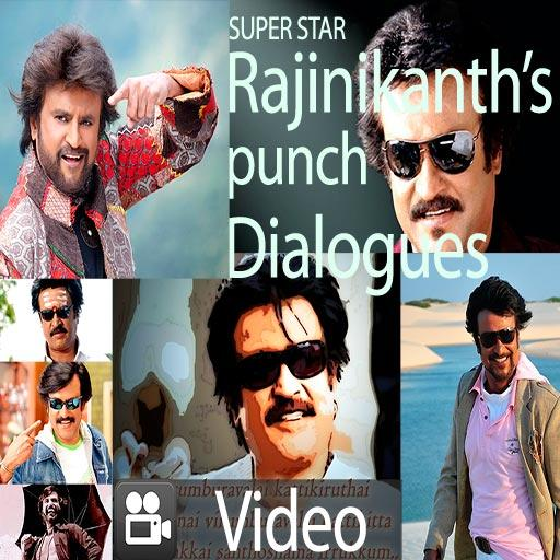 Rajinikanth Punch Dialogues- screenshot