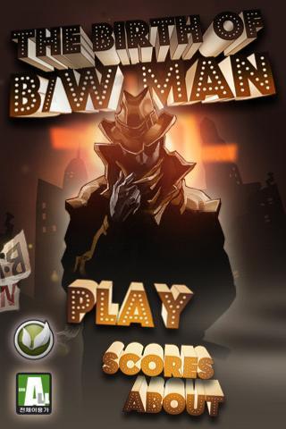 The Birth of B W Man-Paid