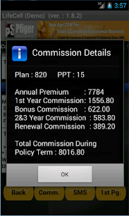 LifeCell Premium Calculator- screenshot thumbnail