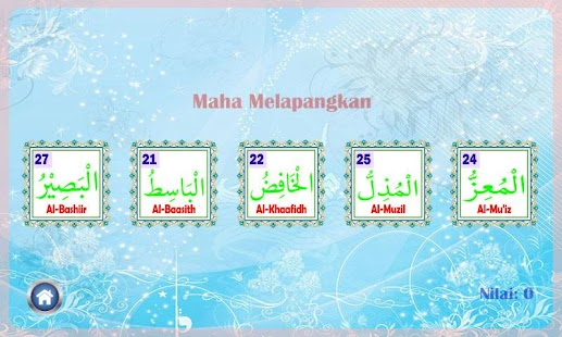 Belajar Asmaul Husna - Android Apps on Google Play