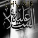 7-Histoire du prophete CHUAIB logo
