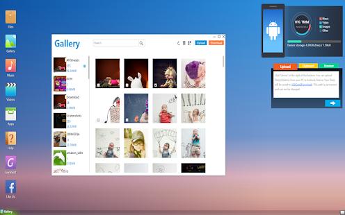 Web PC Suite - File Transfer - screenshot thumbnail