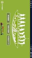 Screenshot of スイング連シャー