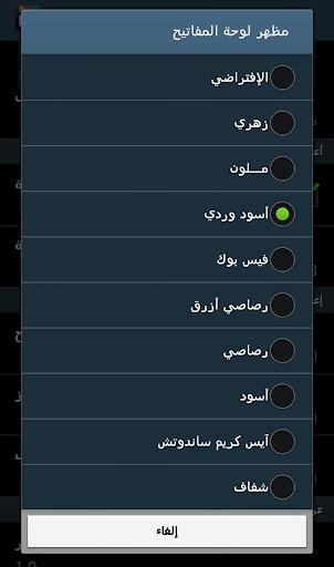Decoration Text Keyboard v1.9 screenshots 8