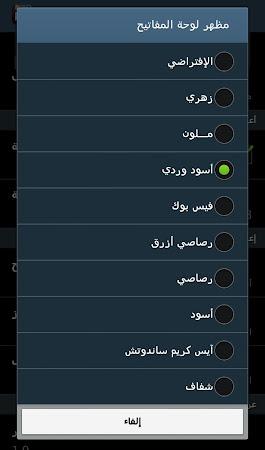 Decoration Text Keyboard v1.6 screenshot 241179