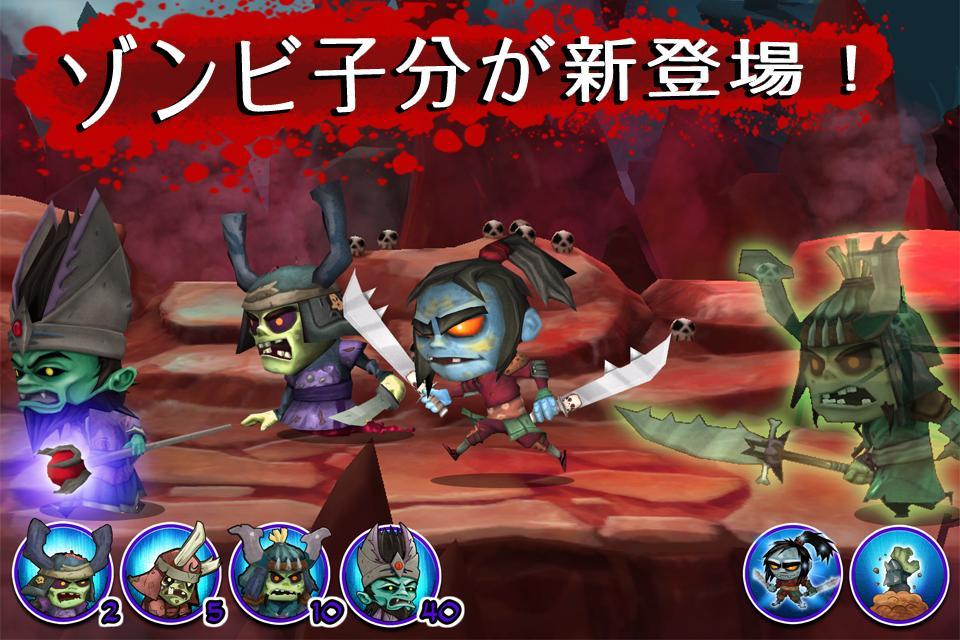 サムライ vs ゾンビ - screenshot