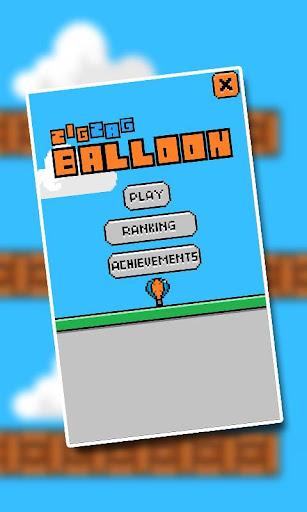 ZigZag Balloon