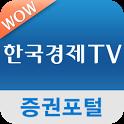 한국경제TV icon