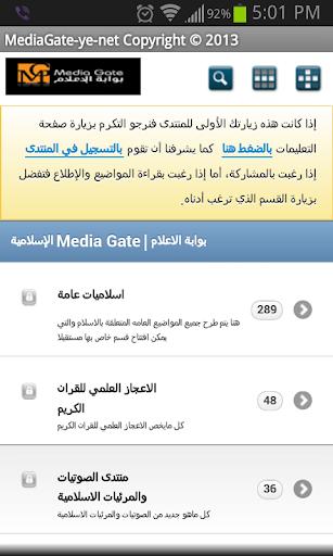 بوابة الإعلام