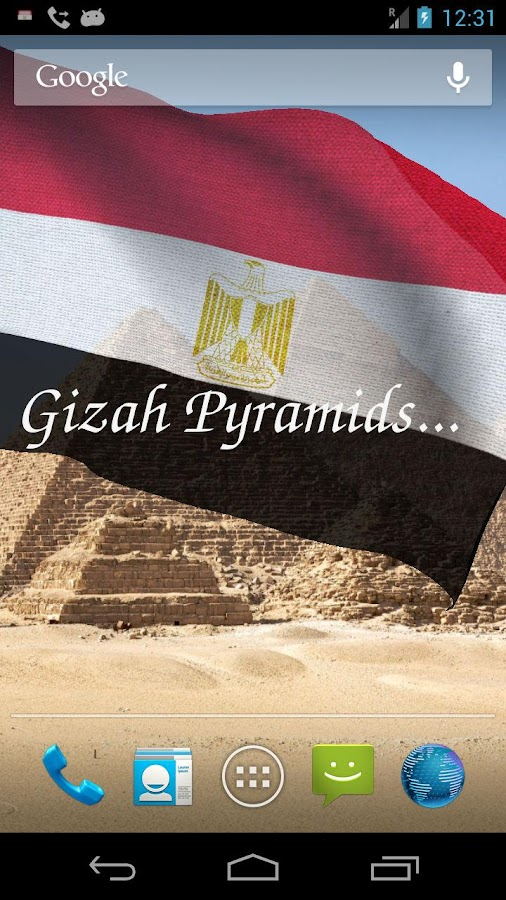 3D Egypt Flag Live Wallpaper - screenshot