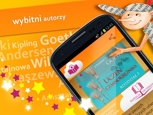 【免費書籍App】iCzytam-APP點子