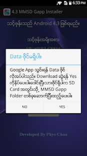 4.3 MMSD Gapp Installer - screenshot thumbnail