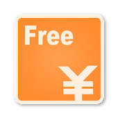 Ms 家計簿 Free(予算設定、ウィジェット機能付)