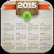 2015 カレンダー フォト フレーム