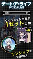 Screenshot of デート・ア・ライブ ウィジェットパック