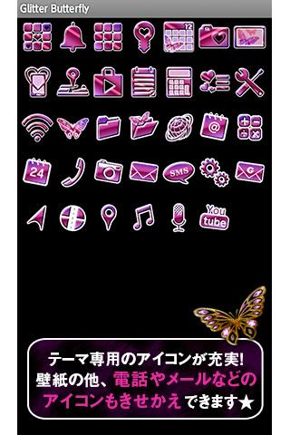 個人化必備免費app推薦|Glitter Butterfly for[+]HOME線上免付費app下載|3C達人阿輝的APP